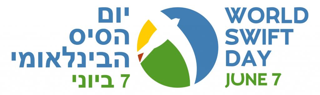 יום הסיסים הבינאומי - sisim.co.il
